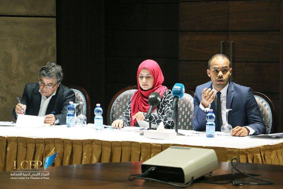 الليبي لحرية الصحافة يعقد ندوة قانونية حول الإفلات من العقاب