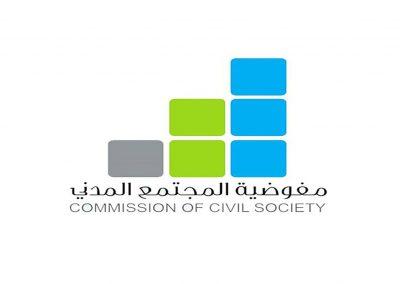 ليبيا: على منظمات المجتمع المدني الطعن ضد مصادرة السلطات التنفيذية الليبية للحق في حرية تكوين الجمعيات