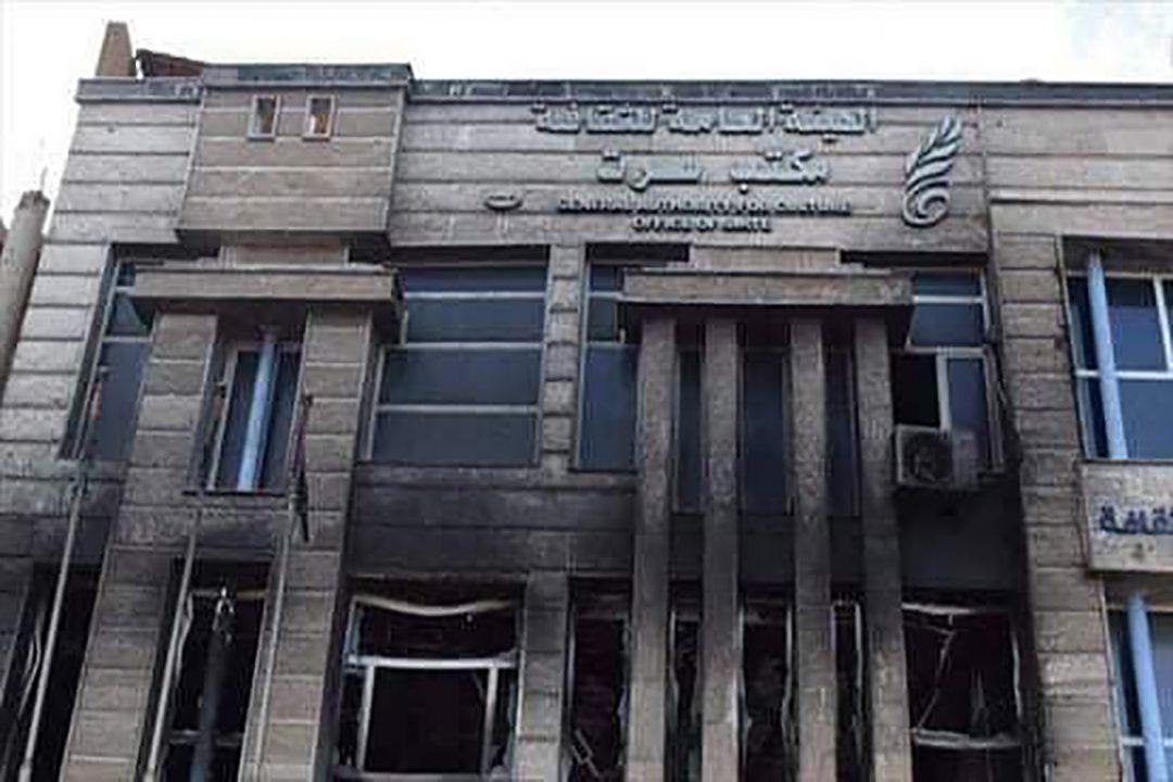 نٌدين بشدة حادث حرق مبني هيئة الثقافة والإعلام بسرت