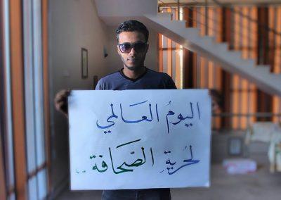 المٌطالبة بإطلاق سراح الصحفي بوزريبة بمدينة إجدابيـا