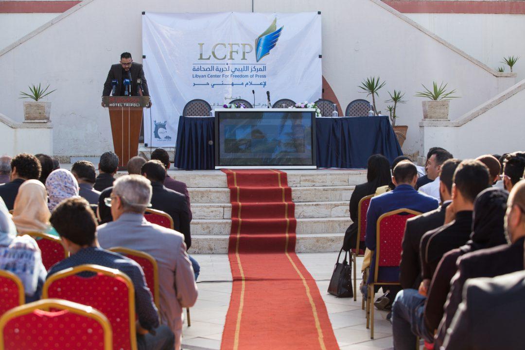 صحفيون ليبيا يٌعبرون عن هواجسهم المهنية والأمنية باليوم العالمي