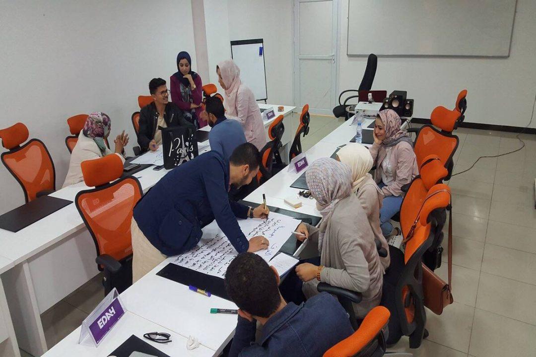 مهارات العمل الجماعي ، موضوع تدريب مهني للأعضاء