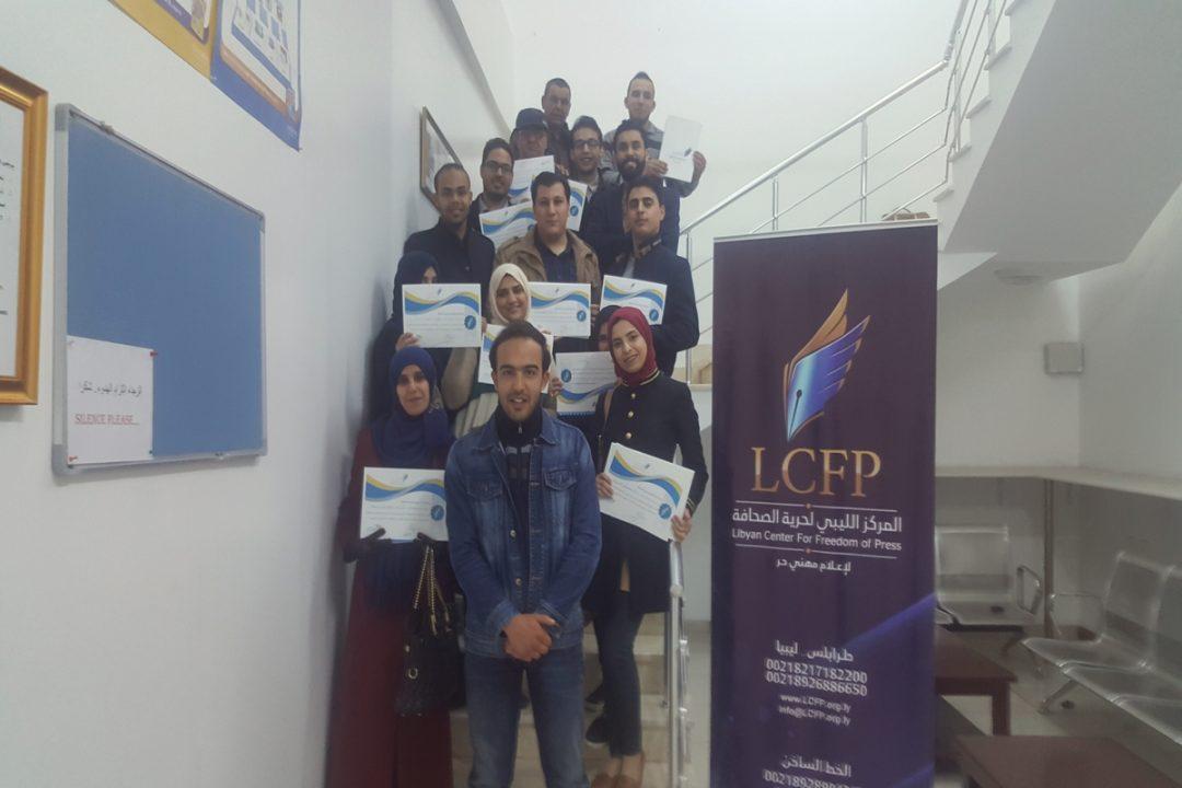 الإنتهاء من ورشة عمل حول تغطية قضايا حقوق الإنسان بمصراتة