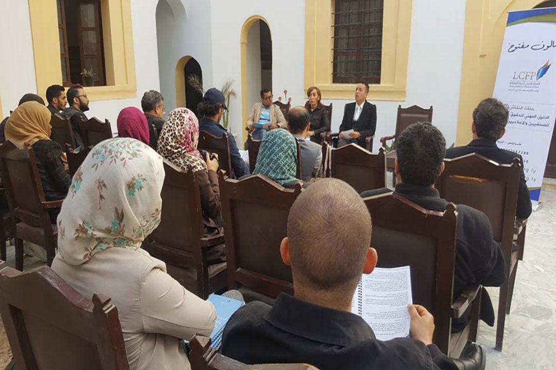 الليبي لحرية الصحافة يٌطلق أول دليل مهني للصحفيين الليبيين