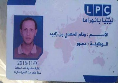 """على القوات الأمنية ضرورة إطلاق سراح المصور """" بن زبيه """" فوراً"""