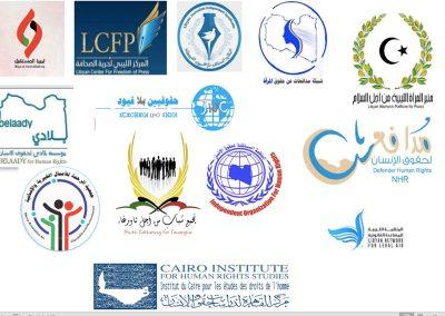 البيان التأسيسي لإئتلاف بعض منظمات المجتمع المدني الليبي تحت اسم ( المنصة )