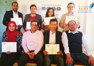 المركز الليبي لحرية الصحافة يصادق على الخُطة الإستراتجية للعامين المقبلين