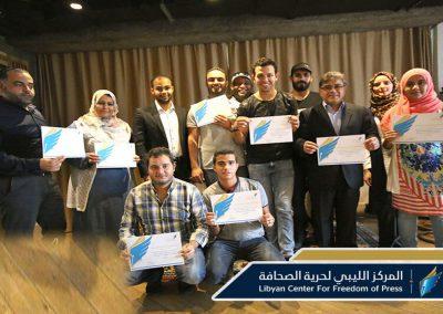 المركز الليبي لحرية الصحافة يختتم دورة تدريبية حول الرصد و التوثيق