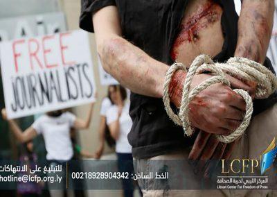 حرية الصحافة يٌحمل قبائل ورشفانة سلامة ثلاثة صحفيين مختطفين