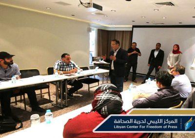 المركز الليبي لحرية الصحافة يقيم ورشة تدريبية لأعضائه في الرصد والتوثيق