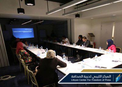 المركز الليبي لحرية الصحافة يطلق برنامج التمكين الحقوقي للصحفيين