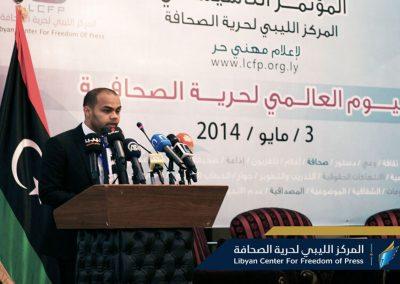 المركز الليبي لحرية الصحافة يفتتح أعماله باليوم العالمي