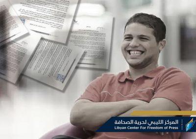 بيان صحفي بشأن حوادث الاعتقال التعسفي للصحفيين بطرابـلس