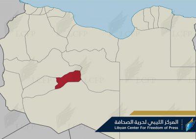 المركز الليبي يُذكر الأجهزة الأمنية بمسؤولياتها في ظل الوضع الصعب للصحفيين بسبـهـا