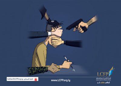 صحفيو ليبيا ،، طريق مليء بالمخاطر والعُنف