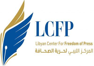 تقرير لحرية الصحافة يحذر من خطورة تصاعد الانتهاكات الجسيمة