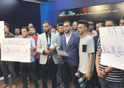 تضامن المركز الليبي مع العامليين في وسائل الإعلام العامة